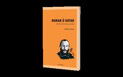 ROMAN Û GOTAR